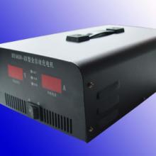 供应南京电瓶叉车充电机/堆高机充电机