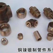 供应铜镍合金C71500