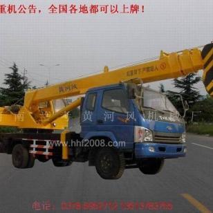 二手8吨吊车/二手6吨吊车图片