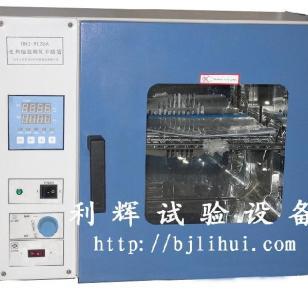 101-1型电热鼓风干燥箱北京制图片