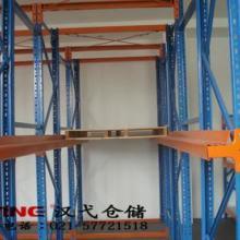 供应贯通式货架系列,上海仓储货架,贯通架,上海贯通货架,图片