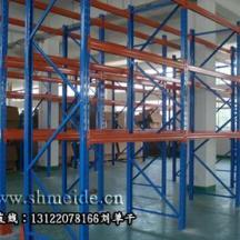 嘉定重型货架公司-重型货架厂家-重型货架供应商