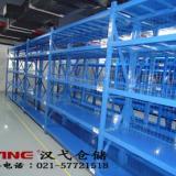 供应上海中型货架-美德仓储设备公司上海中型货架美德仓储设备公司