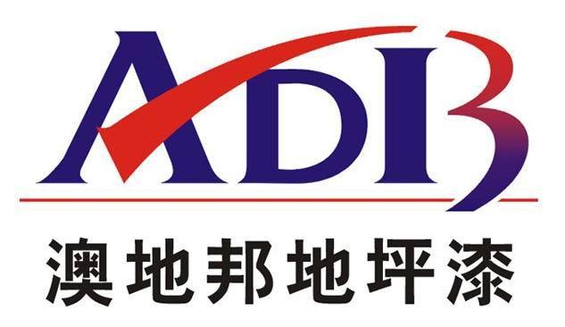 广州澳地邦建筑材料科技有限公司