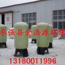 供应FRP内胆玻璃钢软水罐 各型号可定制 玻璃钢罐体生产厂家图片