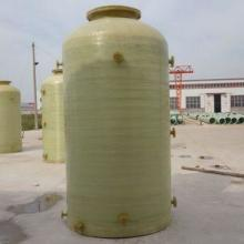 供应玻璃钢立式平底盐酸磷酸储罐 玻璃钢罐体生产厂家