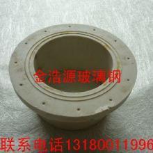 供应玻璃钢软水罐专用6寸模压法兰批发