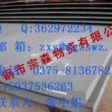供应X60(L420) X65 X70管线钢