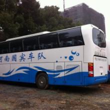 供应大汉客车旅游车团体车图片