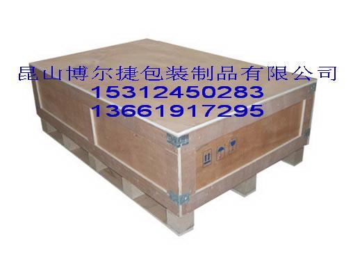 供应免熏蒸包装箱订做免熏蒸木制木箱,免熏蒸包装箱图片