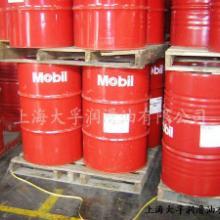 供应美孚150齿轮油批发