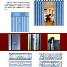 供应折叠门材料配件