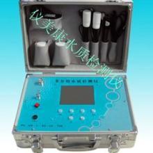 供应安利饮用水质分析仪图片