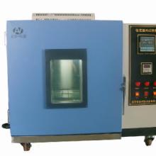 供应湿热试验箱