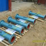 供应DN125管内强磁水处理器