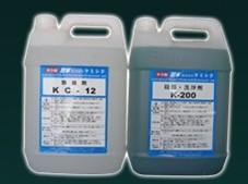 日本NC牌KC-12除锈水图片