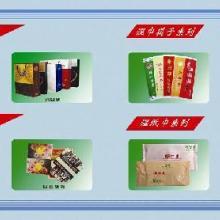 供应长春定做筷子套定制纸包牙签套13167547513图片