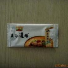 供应包头一次性湿巾湿毛巾三合一湿巾筷子13167547513