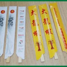 供应哈尔滨筷子套定做纸包牙签套图片