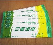 供应南京一次性湿巾湿毛巾三合一湿巾筷子13167547513