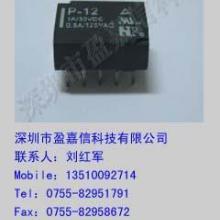供应福特继电器NVF4-3A-Z80A-DC12V批发