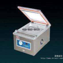 全自动包装机食品分装机价格食品分装设备