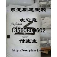光学级PC镜头用PC-OQ2220图片