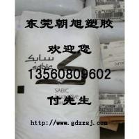 供应光学级PC-OQ1023光线数据储存