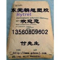 TPE/TPEEHTR237BG