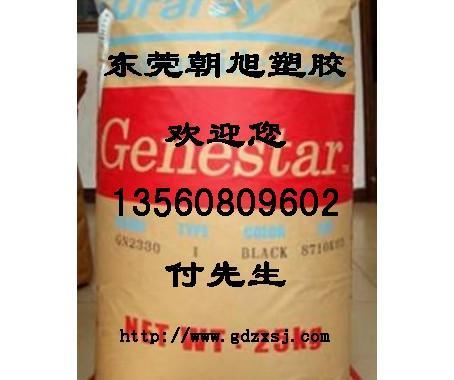 供应PA9T-GR2300-NC高温尼龙