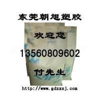 耐高温塑料LCP