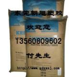 供应耐低温POM无溴阻燃POM矿物增强POM