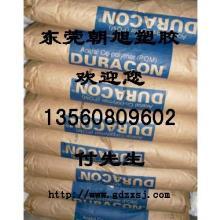 供应Acetal-CH-20-CD3501塑胶原料-雨衣专用TPU图片