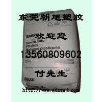 供应Ultramid-A3X2G10红磷阻燃