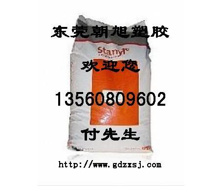 供应芳纶纤维增强PA46加四氟乙烯PA46芳纶增强PA46