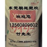 日本新日铁化学LCPMG-350-BK