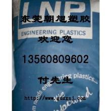 供应PA11-RFL-4416美国液氮