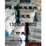 供应矿物增强PASF-GX94043L耐高温