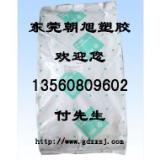 供应PA4T-原材料PA4T-塑胶粒PA4T-塑料粒