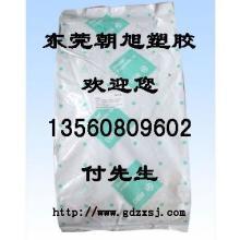 供应PA46-塑料PA46-塑胶PA46-材料