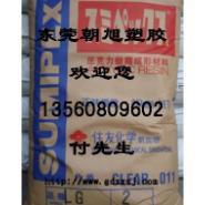 供应放大镜片专用PMMA-上虞PMMA-PMMA塑胶粒