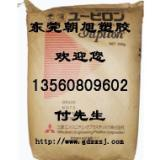 供应碳纤增强型PC-CF2030-PC+30CF