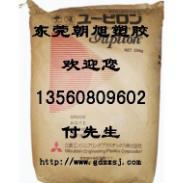供应PC-EGN2020BR低翘曲阻燃V0-PC