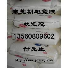 供应Delrin-POM-400MTD-BLA079共聚物