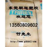 供应抗紫外UV耐候PC-3022U-3025U