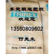 供应PC-3025N2阻燃UV94V-0-1-8英寸