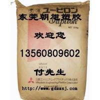 磷系阻燃PC-TMB1605聚合物