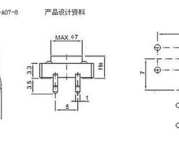 供应轻触开关KFC-A07-8/东莞市开关厂/推动开关,防水开关提供图片
