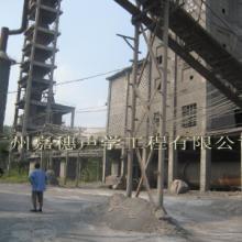 供应水泥厂噪声治理