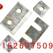 05G525双孔轨道压板图片